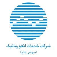 anformatic-logo-min